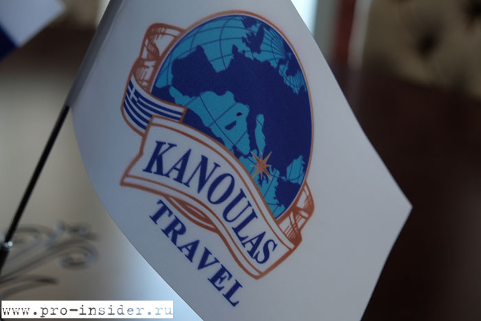 Kanoulas travel