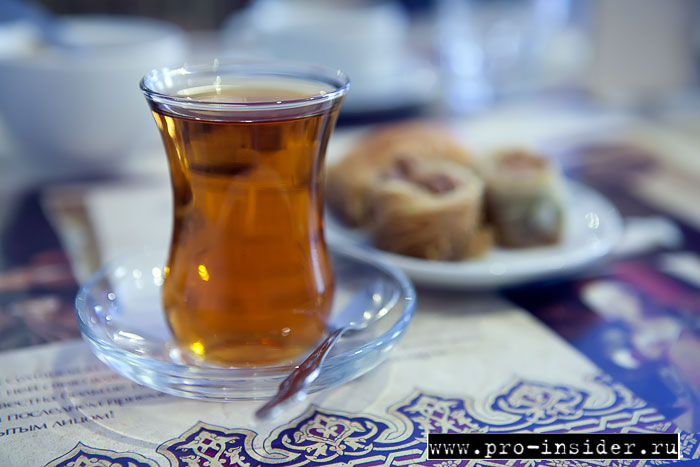 Кофейня «Хюррем Султан»