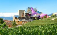 Marques de Riscal. Фото с сайта www.architecturaldigest.com