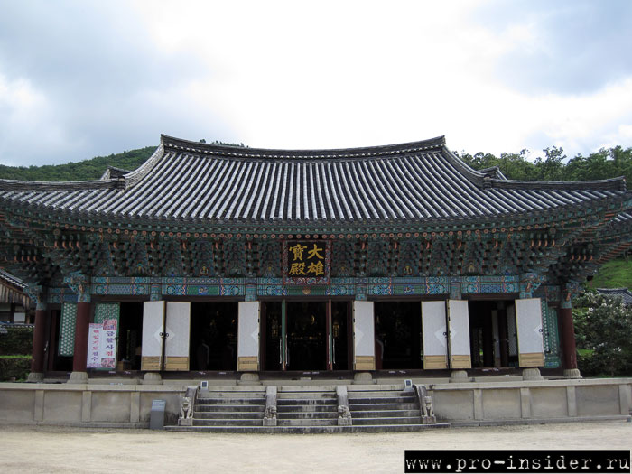 Буддистский монастырь Сонгванса (Songgwangsa)