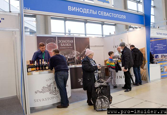 Виноделы Севастополя на «Золотой Осени»