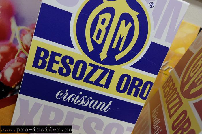 Italmill Besozzi