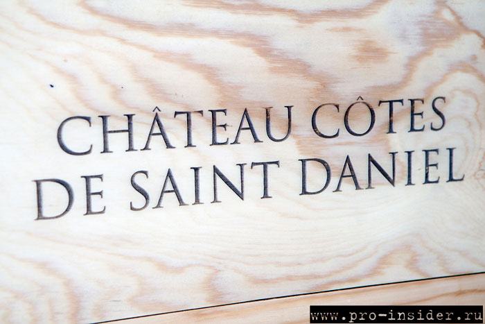Chateau Cotes de Saint Daniel