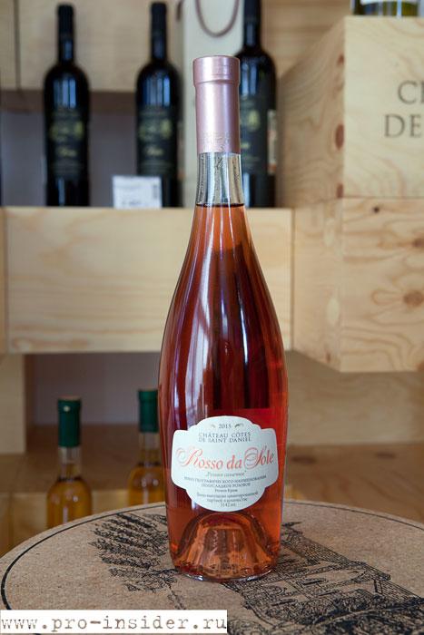 Новинка: Розовое вино из розового муската