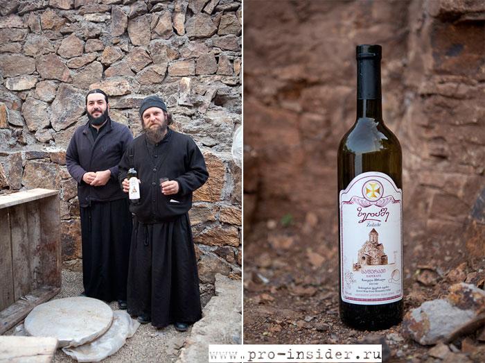 Монастырь святых Петра и Павла в Болниси