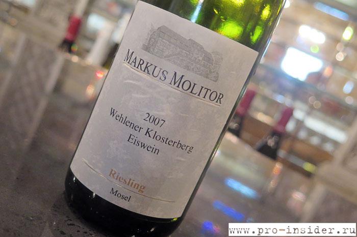 Вина от Markus Molitor