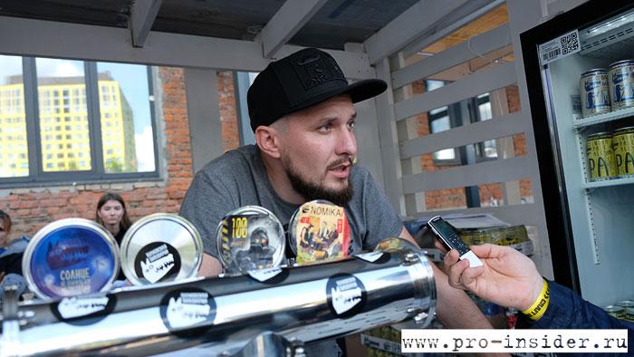 Вадим Лапшин, «Волковская пивоварня»