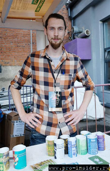 Дмитрий, Panzer brewery