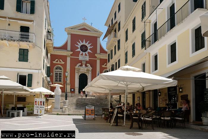 Кафедральный собор Корфу