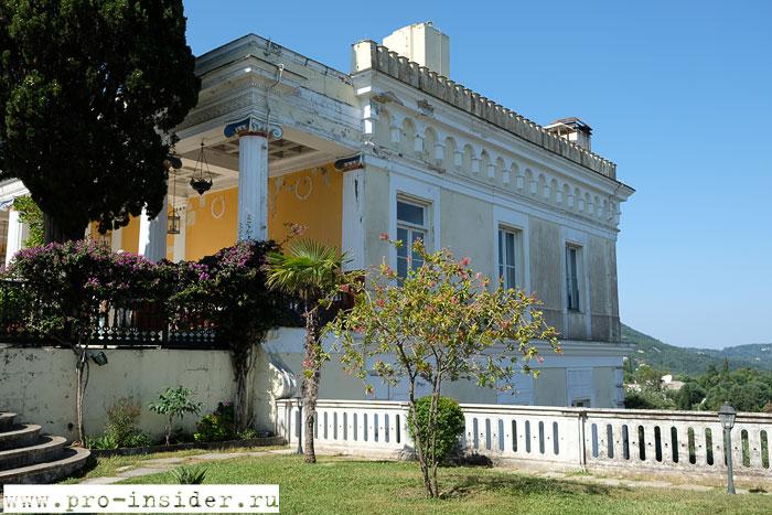 Дворец «Ахиллес»