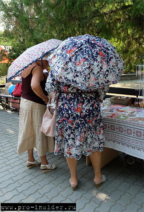 Зонтичное утро