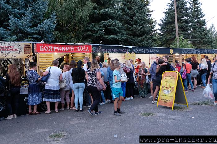 Медовуха Fest 2018