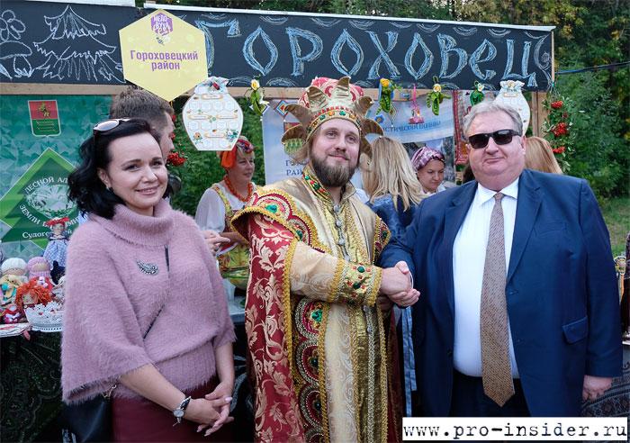 Михаил Колков и Кристина Исакова на Медовуха Fest 2018
