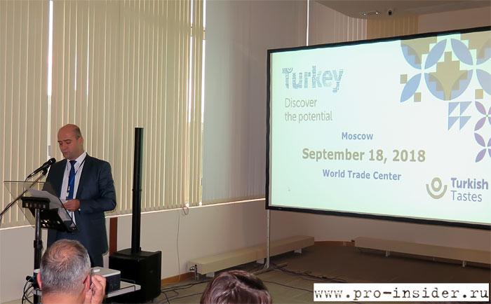Презентация турецких продуктов «Вкусы Турции»