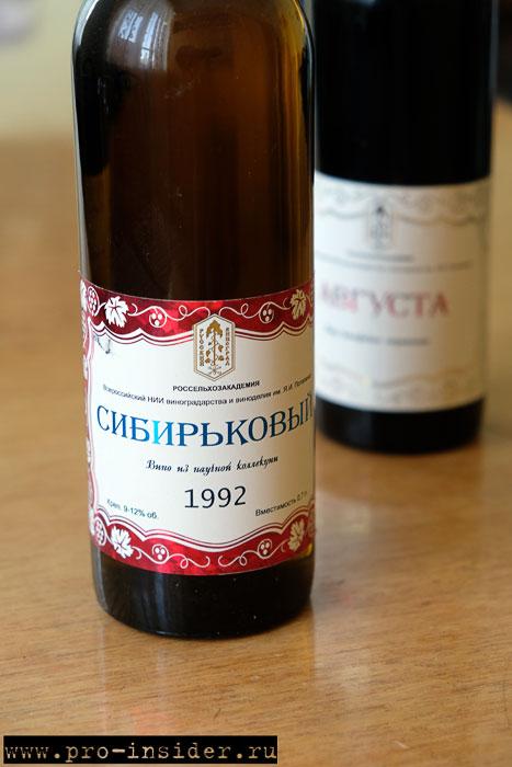 Ростовские вина