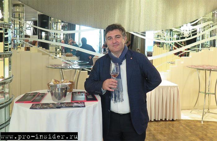 Салон французских вин и спиртных напитков