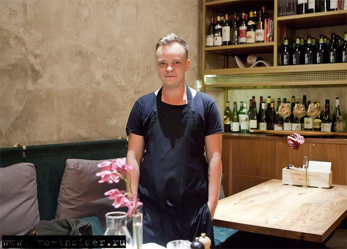 Максим Любимов, шеф-повар ресторана LEO