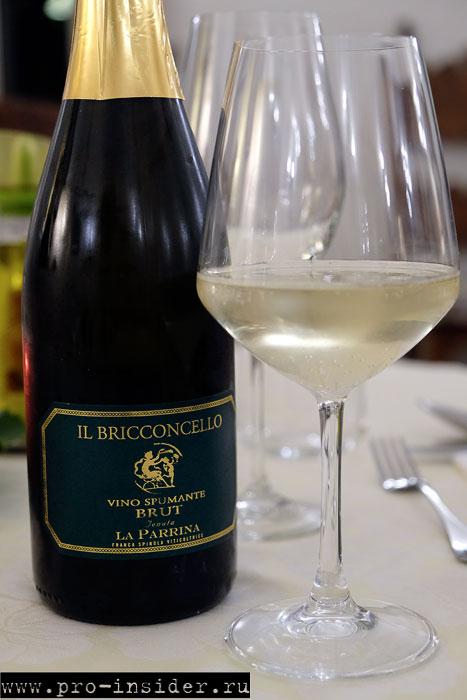 Игристое вино La Parrina