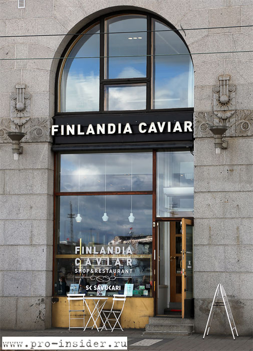 Бар Finlandia Caviar