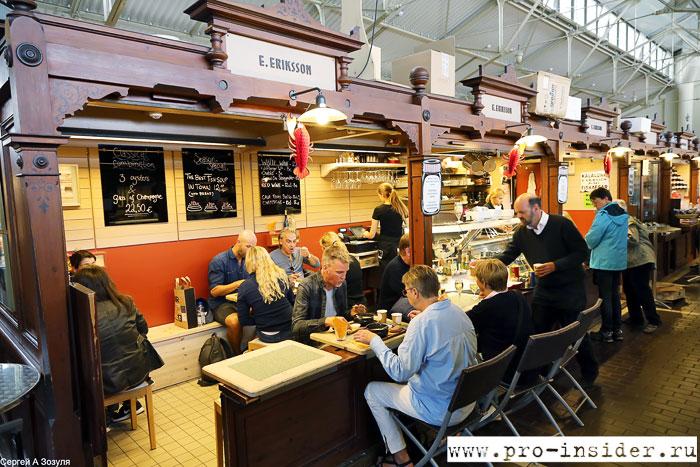 Кафе при лавке E. Eriksson