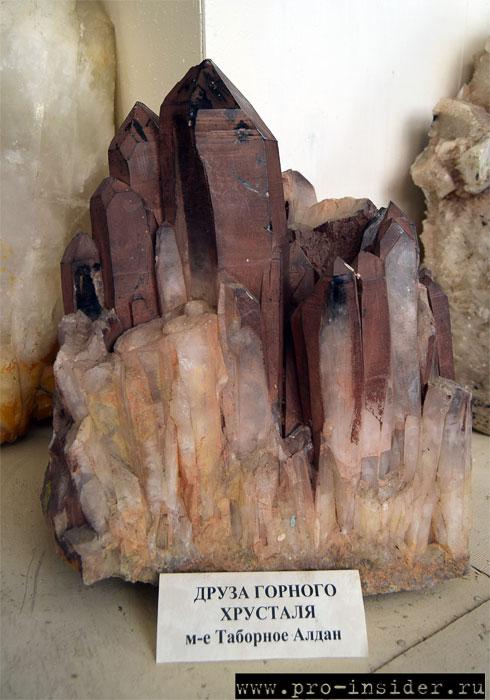 Музей нерукотворного камня