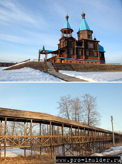 Храм и деревянный мост