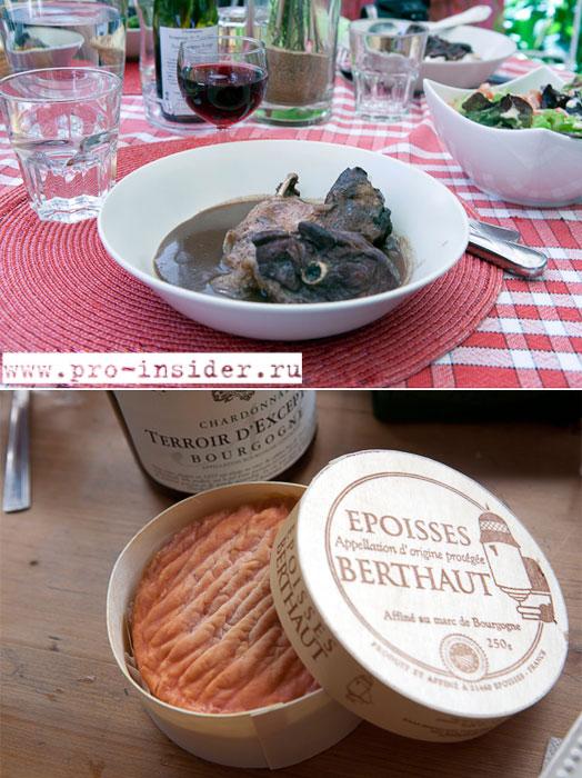 Кухня Бургундии