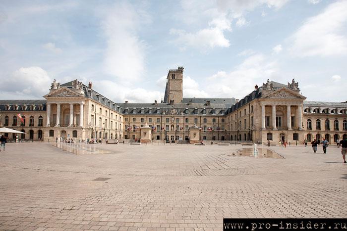 Дворец герцогов Бургундских. Дижон
