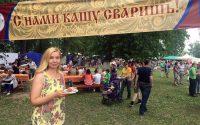 Фестиваль каши в городе Кашин