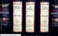Тифлисский винный погреб
