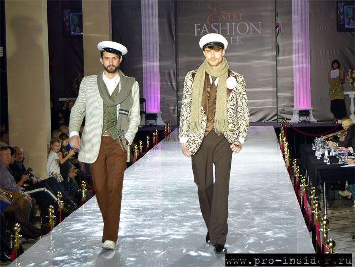 Estet Fashion Week