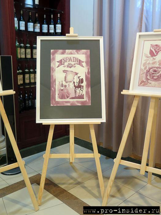 Винографика Юлии Соколовой