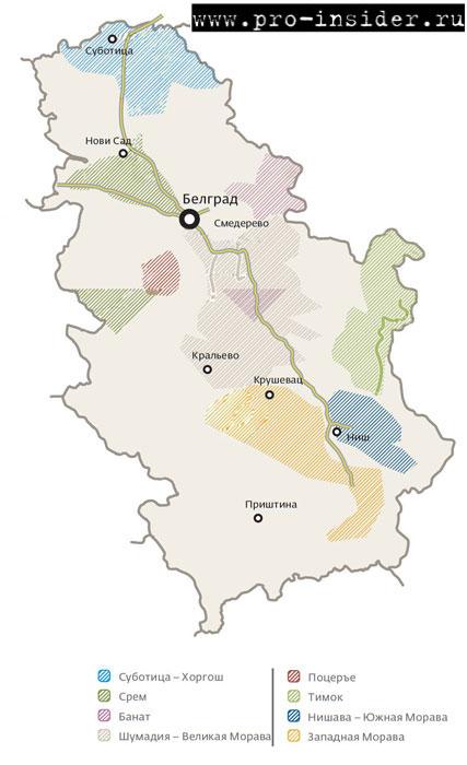 Винодельческие зоны по-сербски