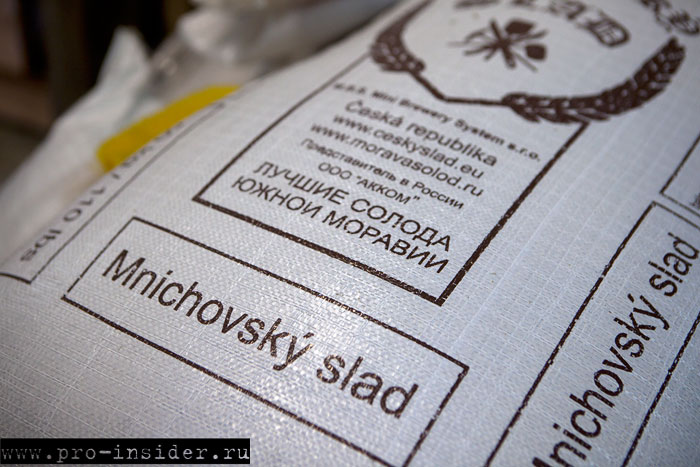 Моравский солод