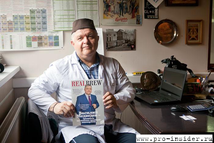 Василий Иванович Медведев, пивовар Velka Morava