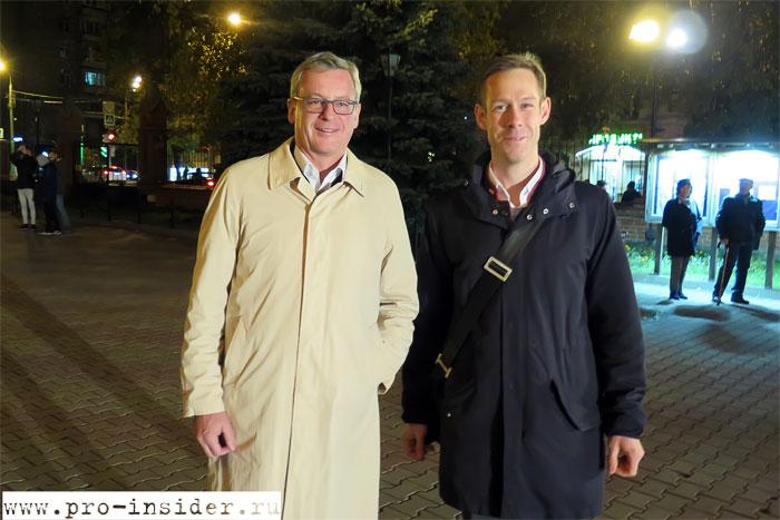 Чрезвычайный и Полномочный Посол Австрии в Москве доктор Йоханнес Айгнер и Геральд Бем