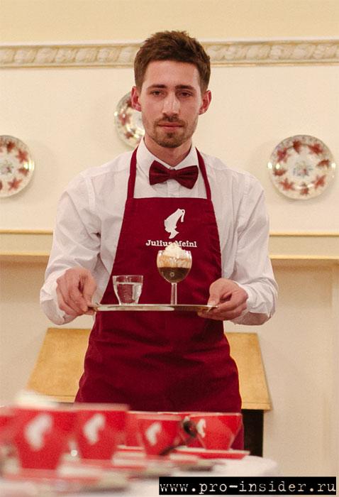 Презентация года венской кофейной культуры в посольстве Австрии