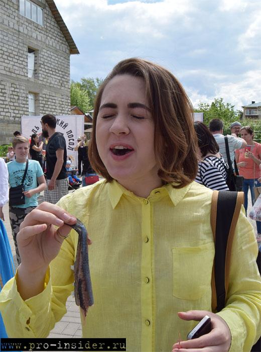 Фестиваль селедки