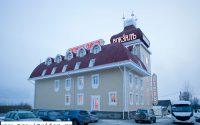 «Вокзалъ «Кострома Сырная»