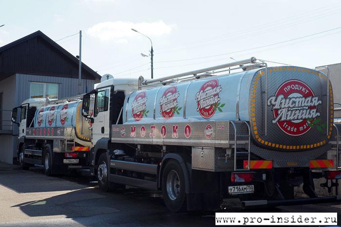 Фабрика по производству мороженого Чистая линия