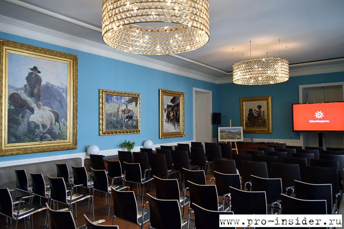 «Природа зовет к истокам» - пресс-конференция  в посольстве Швейцарии.