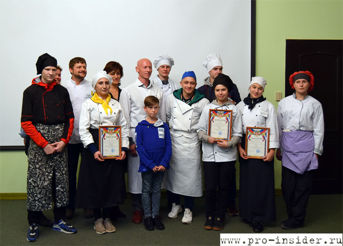 Конкурс будущих поваров в комплексе отдыха «Завидово»