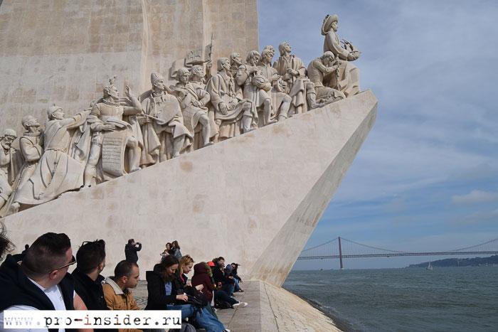 Памятник первооткрывателям