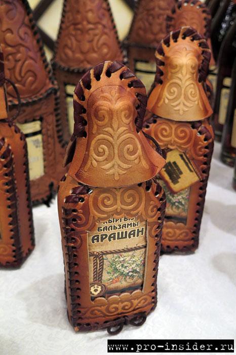 Выставка-ярмарка кыргызской экспортной продукции