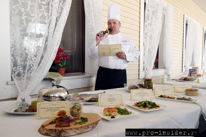 Двести лет истории в новом меню ресторана «Шоша» в «Завидово»