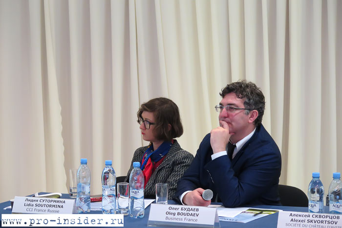 III ежегодная конференция по АПК