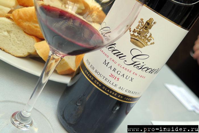 Bordeaux 2015: пить или хранить?