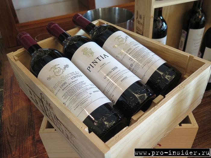 Дегустация вин Vega Sicilia от DP-Trade