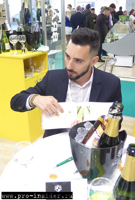 Чезар Балдассо, экспорт-менеджер Vinicola Salton