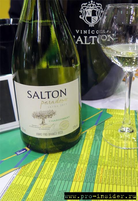 Vinicola Salton